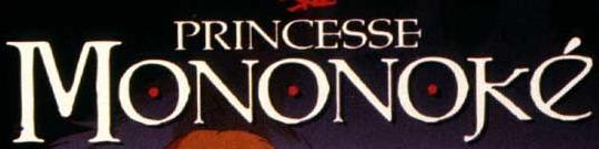 princesse-mononoke